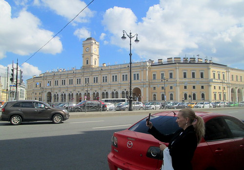 Московский вокзал, (Moscow Vokzal,) St Petersburg