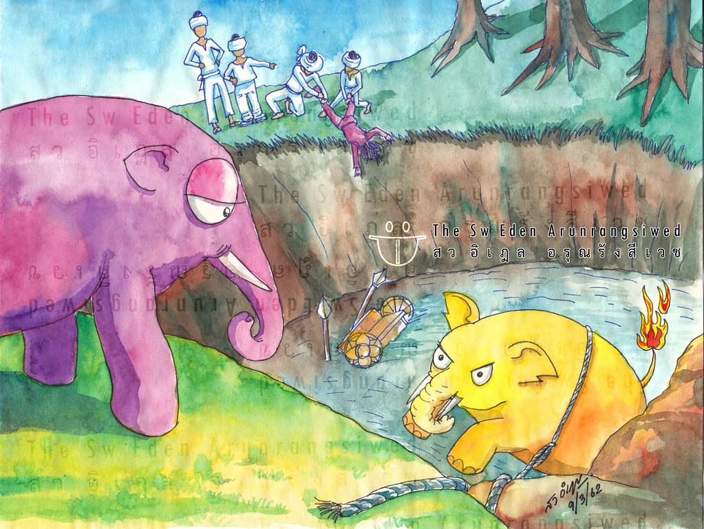 วัดญาณเวศกวัน ช้าง