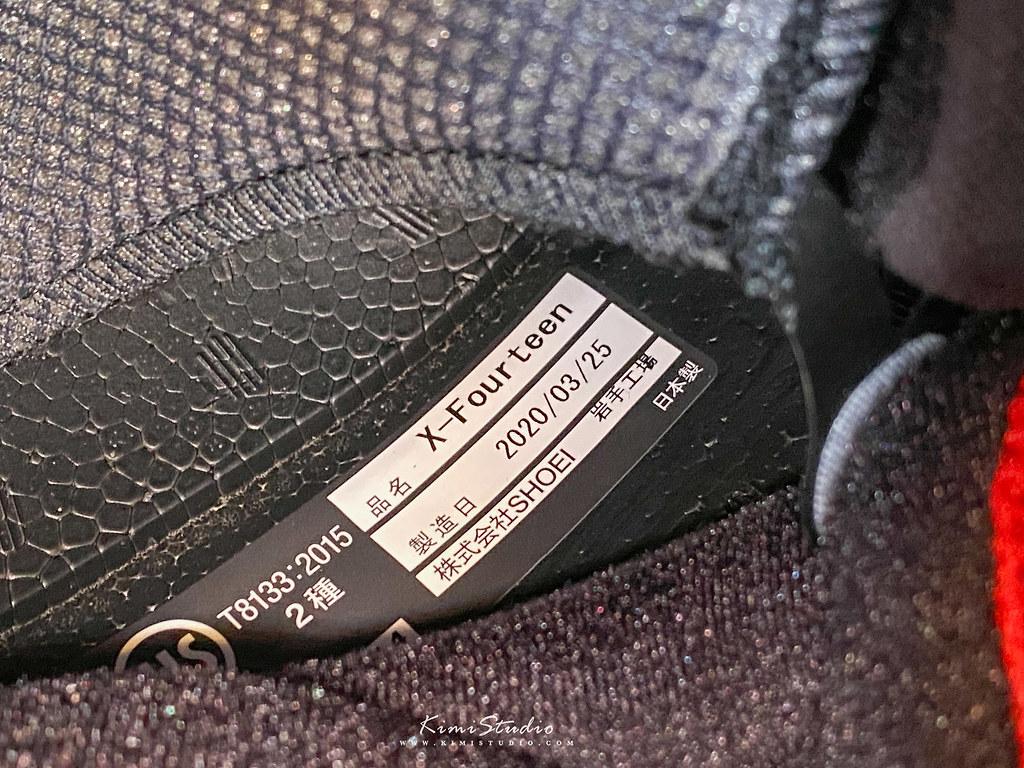 2020.05.05 Shoei X14 MM93-051