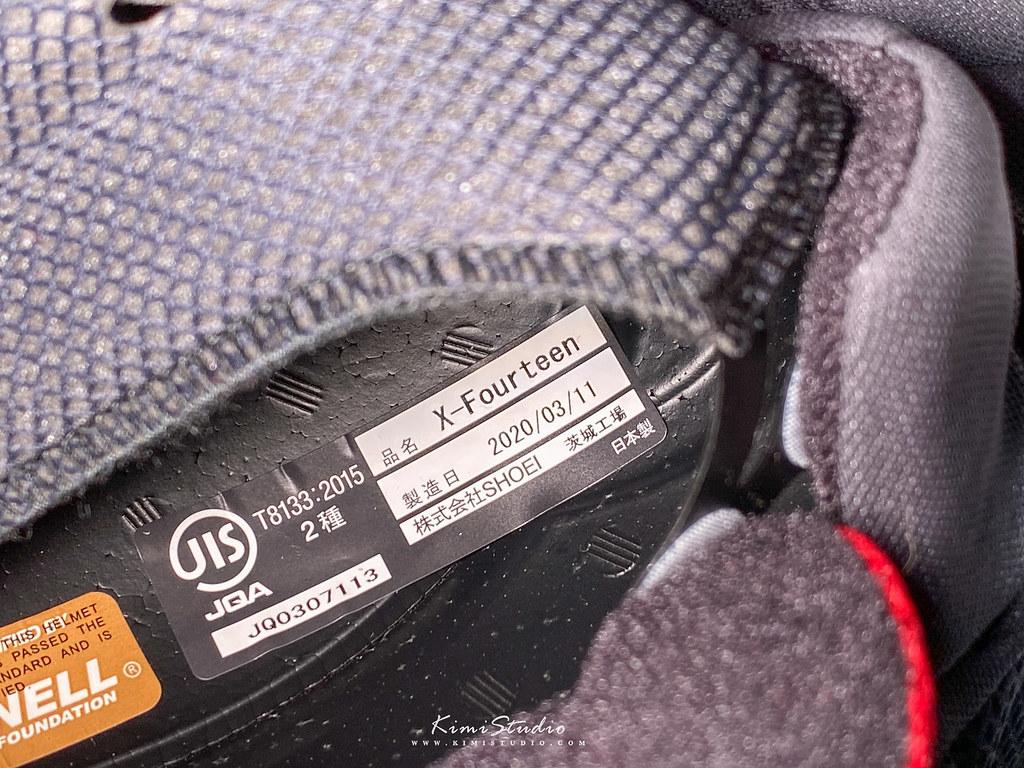 2020.05.05 Shoei X14 MM93-050