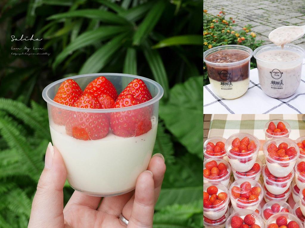 台北松山區小巨蛋站隱藏版草莓甜點西米露奶酪港式燉奶 (11)