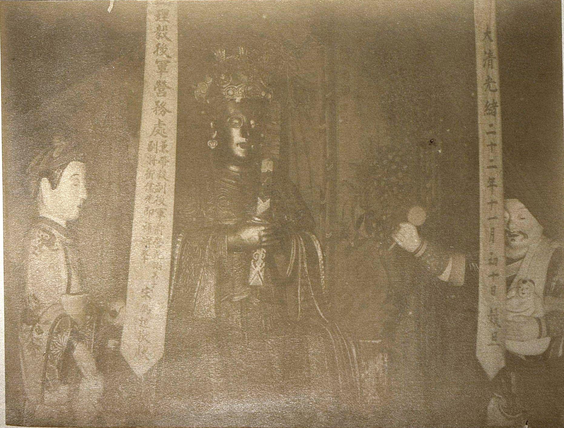 1898. Китай, г. Талиенван. Буддийская скульптура