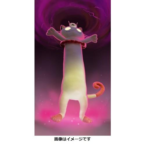 你今晚的惡夢~寶可夢中心ONLINE限定《寶可夢劍 / 盾》165公分高的「超極巨化喵喵」絨毛布偶(超キョダイぬいぐるみ ニャース )