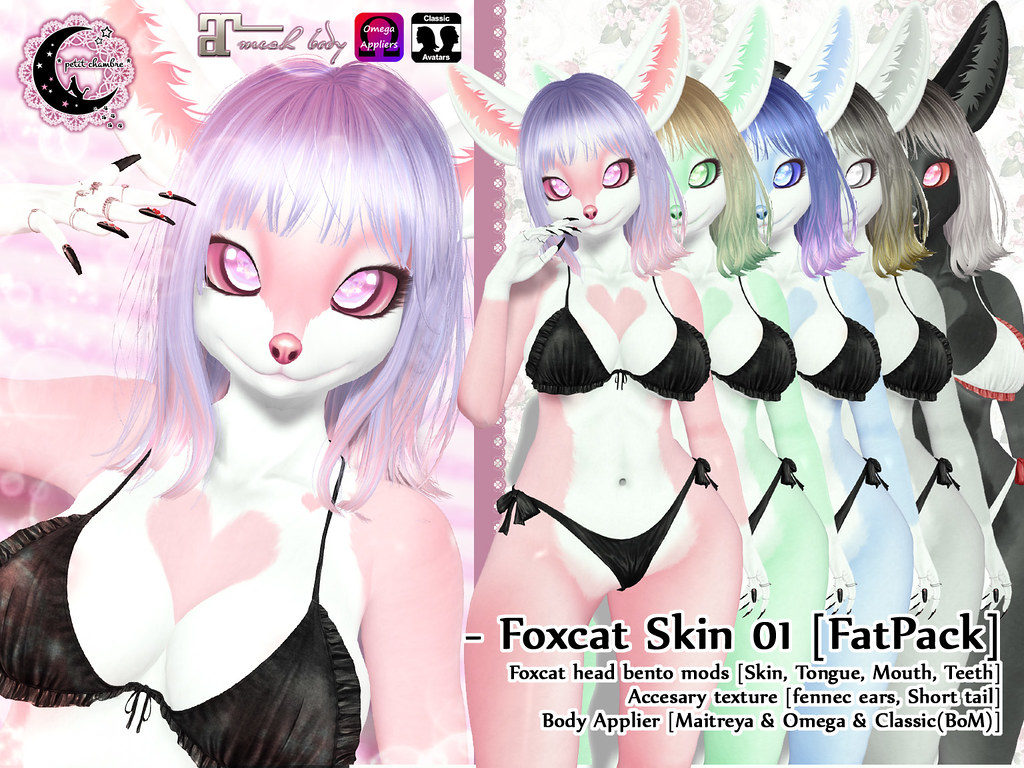 (pc) Foxcat Skin 01 @ Mainstore