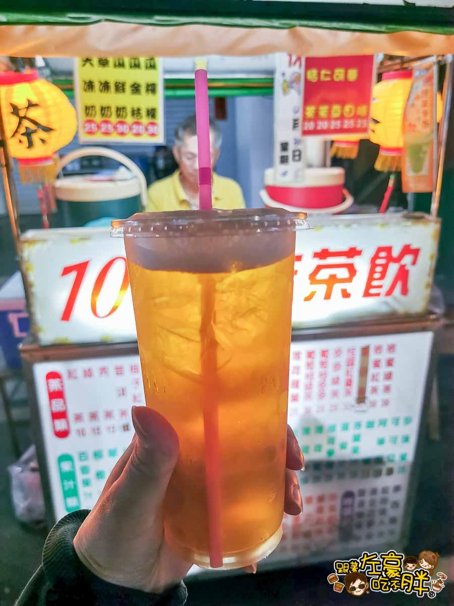 鳳山夜市小吃 鳳山美食-4