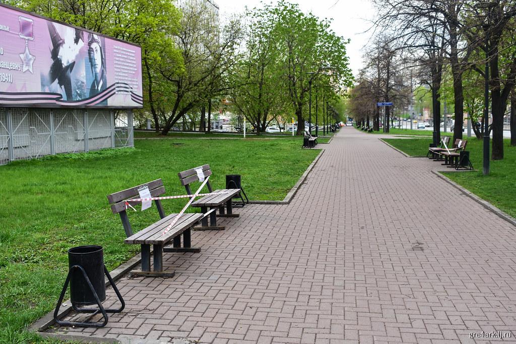Городские объявления: пишите понятнее общественные зоны,объявление,Москва,covid-19