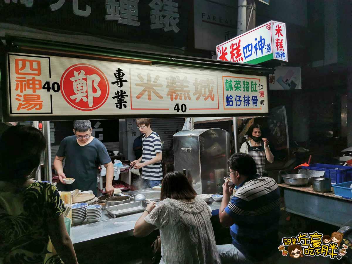 鳳山夜市小吃 鳳山美食-37
