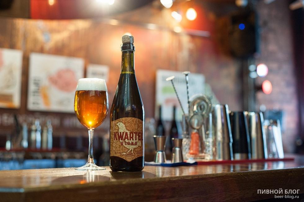Gletcher brewery представляет KWARTEL BLOND
