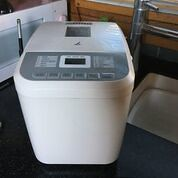 Christine Bread Maker
