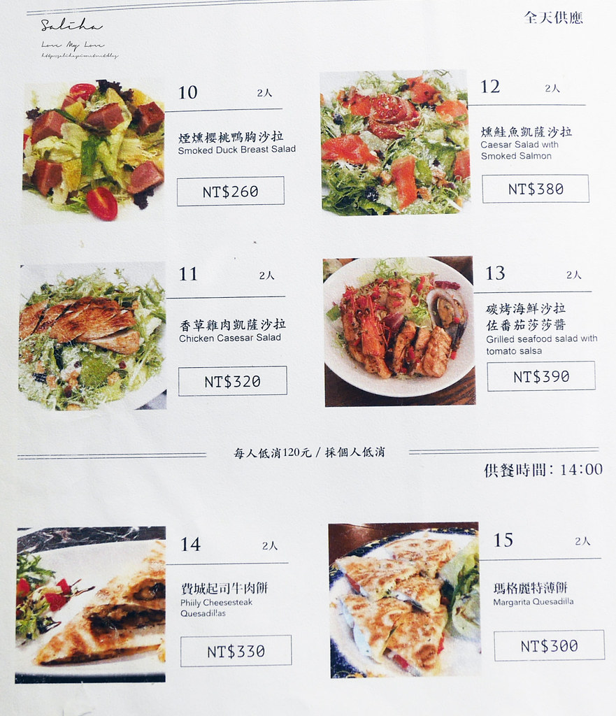 新店銀河洞青立方 餐廳餐點推薦菜單價位訂位menu用餐時間限時咖啡下午茶 (3)