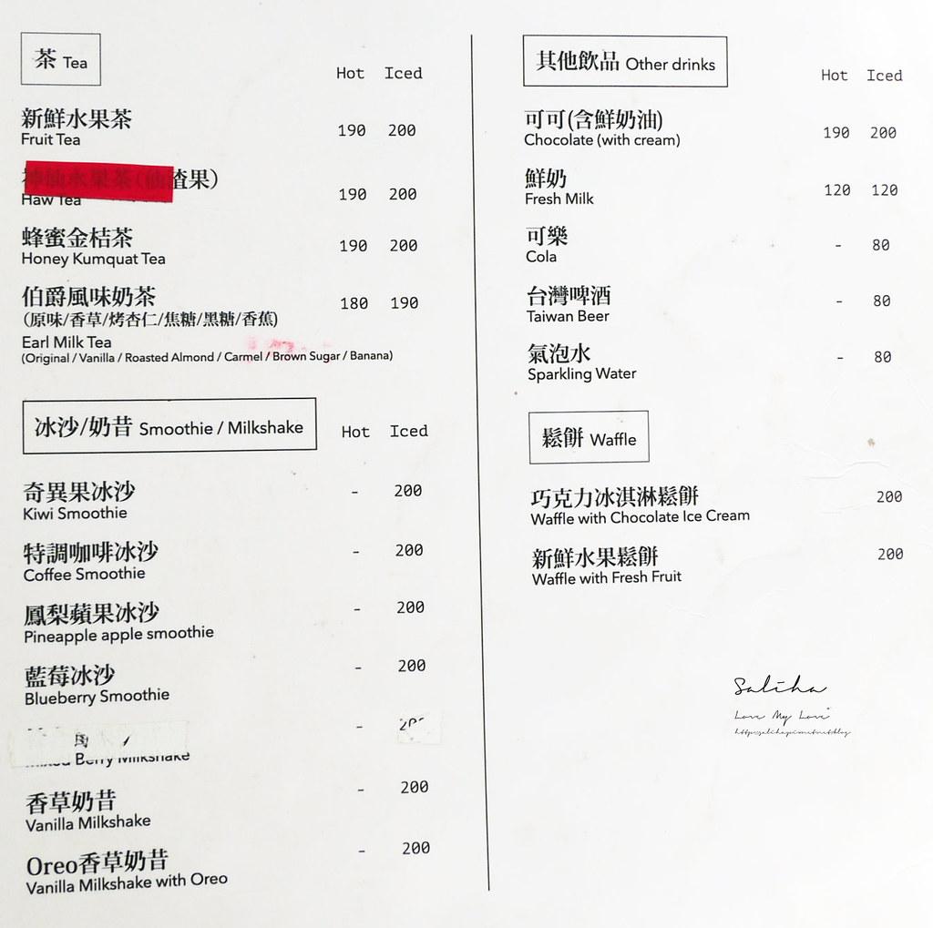 新店銀河洞青立方 餐廳餐點推薦菜單價位訂位menu用餐時間限時咖啡下午茶 (4)