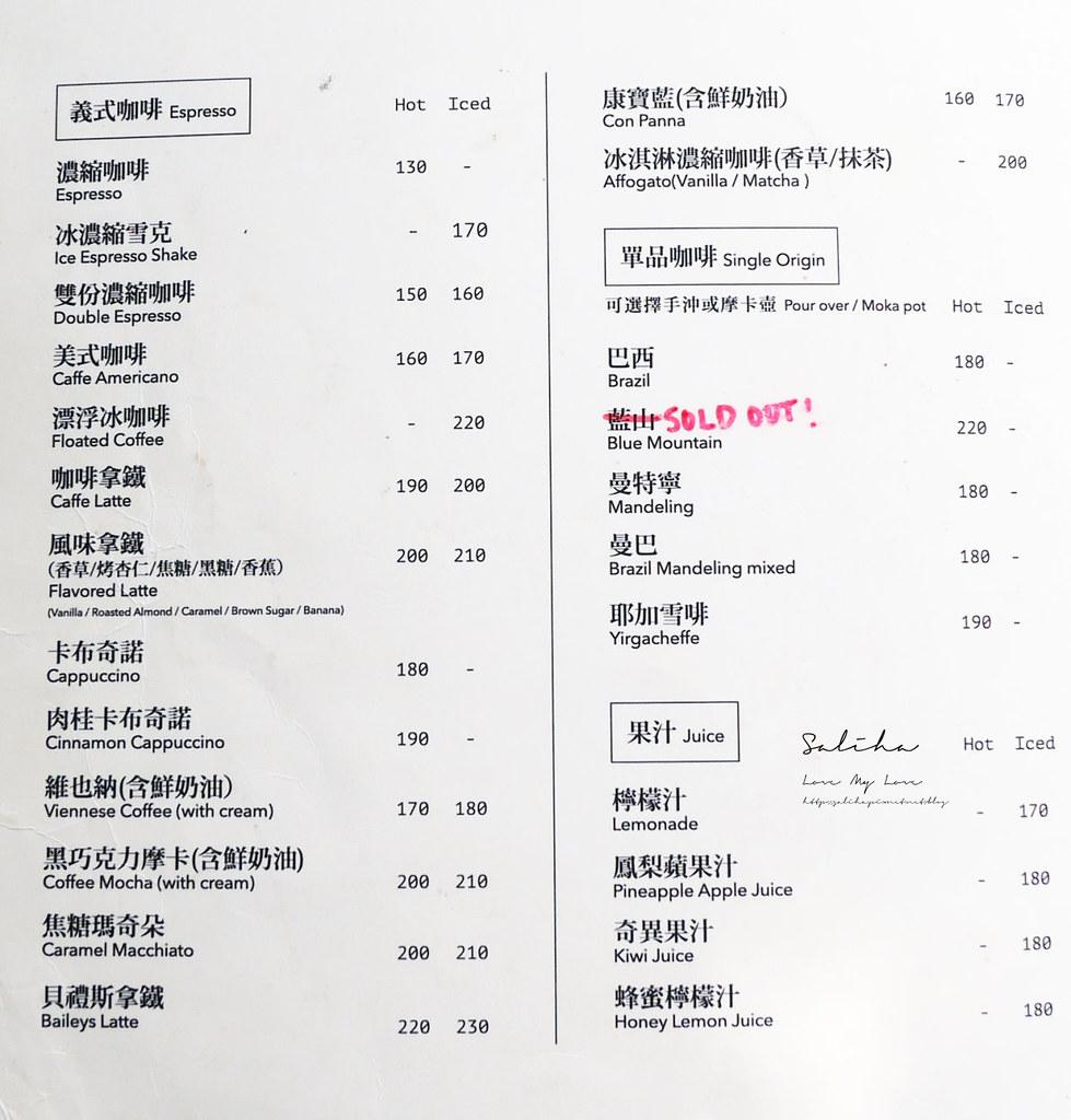 新店銀河洞青立方 餐廳餐點推薦菜單價位訂位menu用餐時間限時咖啡下午茶 (1)
