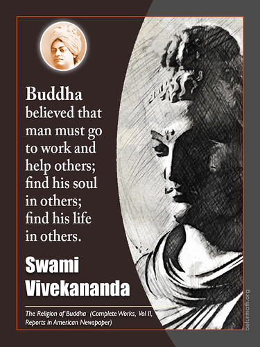 Quotation-Swami-Vivekananda-on-Gautam-Buddha-2020