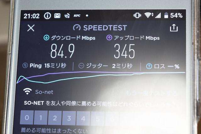 TP-Link メッシュ Wi-Fi システム 無線LAN AC1200 867 + 300 Mbps デュアルバンド 中継器 Deco M4 2ユニット ホワイト