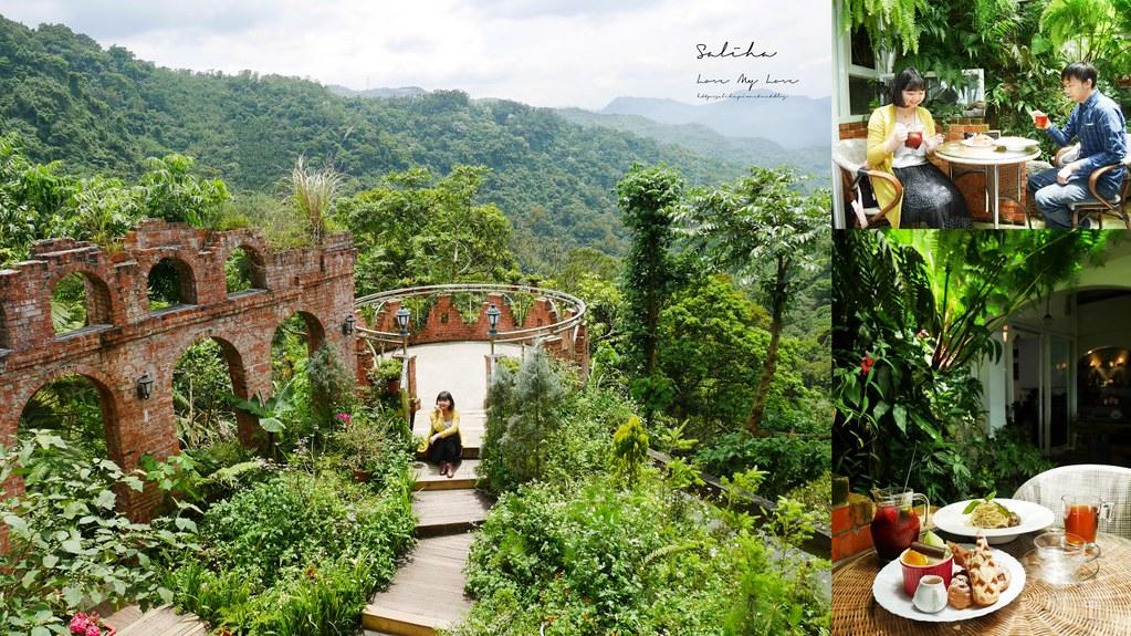 新店一日遊行程青立方景觀紅磚餐廳咖啡廳下午茶約會好拍照ig景點 (7)