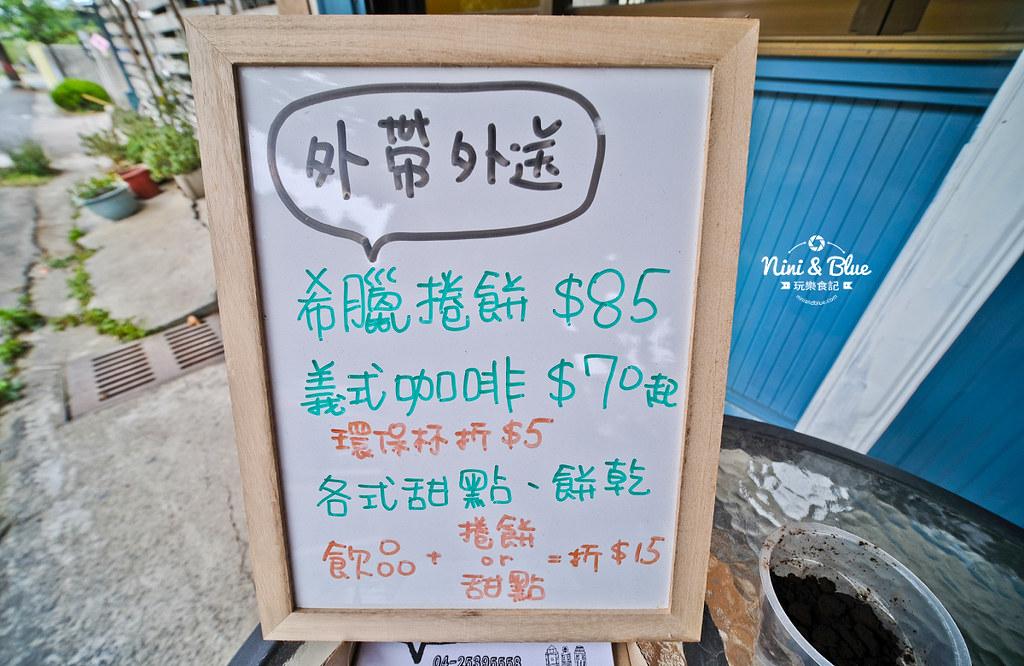 潭子咖啡 上林旅行咖啡館 菜單05