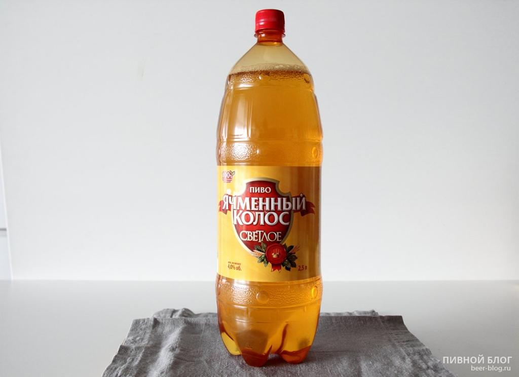Пиво Ячменный Колос акция 2016