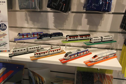 MTR Nanoblock trains for sale at the MTR Tourist Services store at West Kowloon Terminus