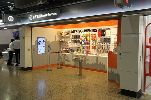 Souvenirs for sale at the MTR Tourist Services store at West Kowloon Terminus