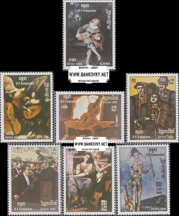 Známky Kambodža 1985 Rok hudby, razítkovaná séria