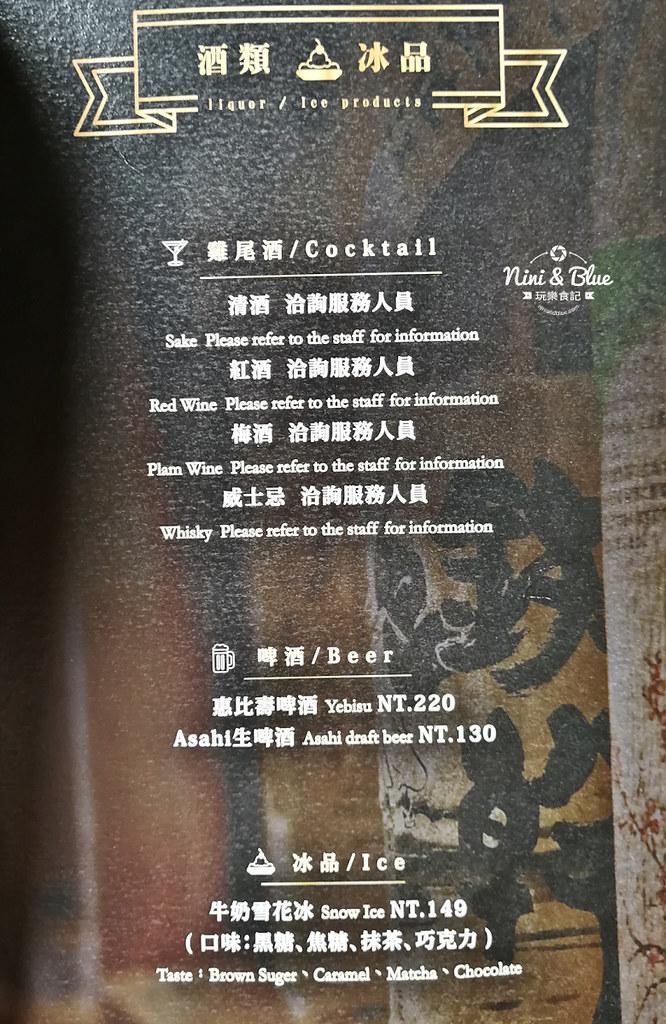 台中公益路美食 KODO和牛燒肉 menu菜單27