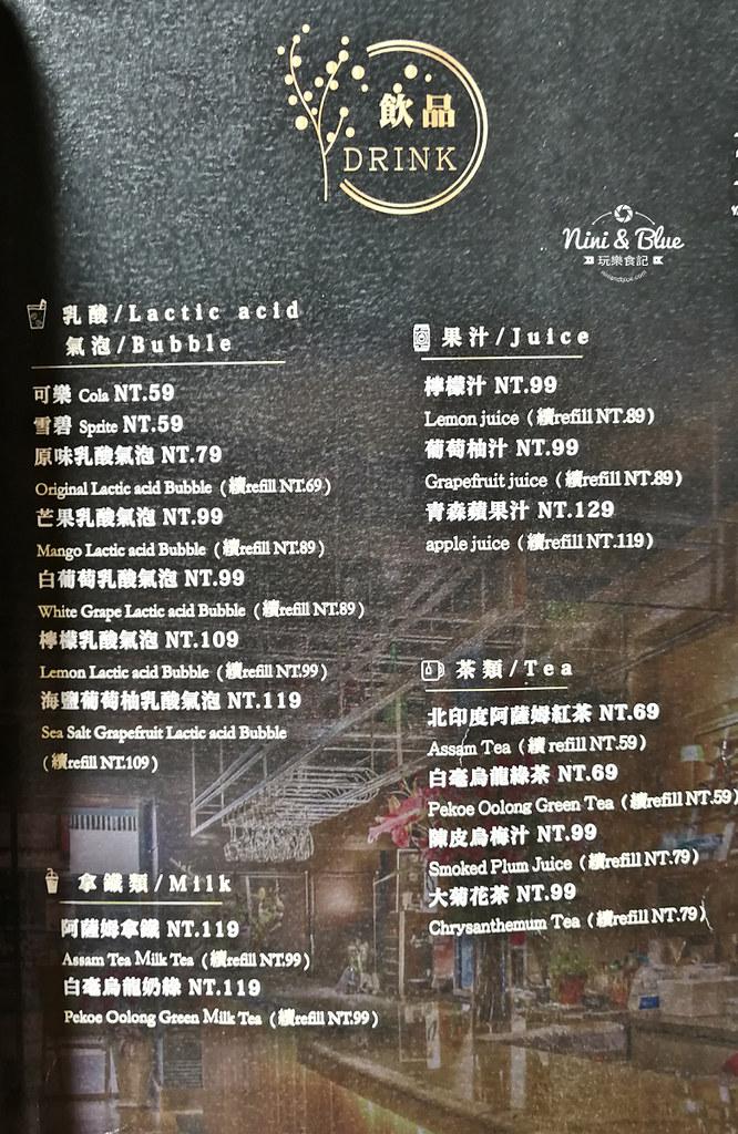 台中公益路美食 KODO和牛燒肉 menu菜單26