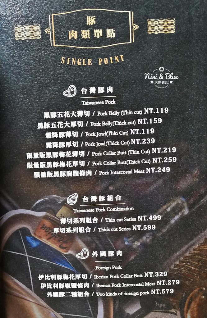 台中公益路美食 KODO和牛燒肉 menu菜單22