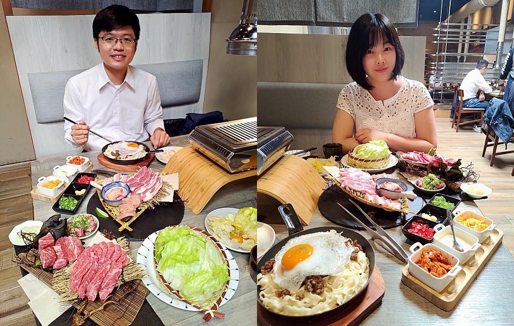 台中公益路美食 KODO和牛燒肉 menu菜單02