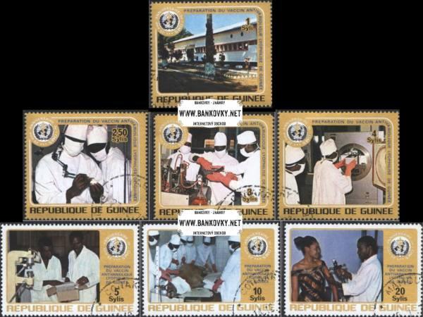 Známky Guinea 1973 - 25 rokov WHO razítkovaná séria