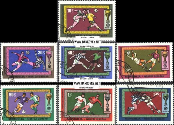 Známky Mongolsko 1970 MS vo futbale Mexiko razítkovaná séria