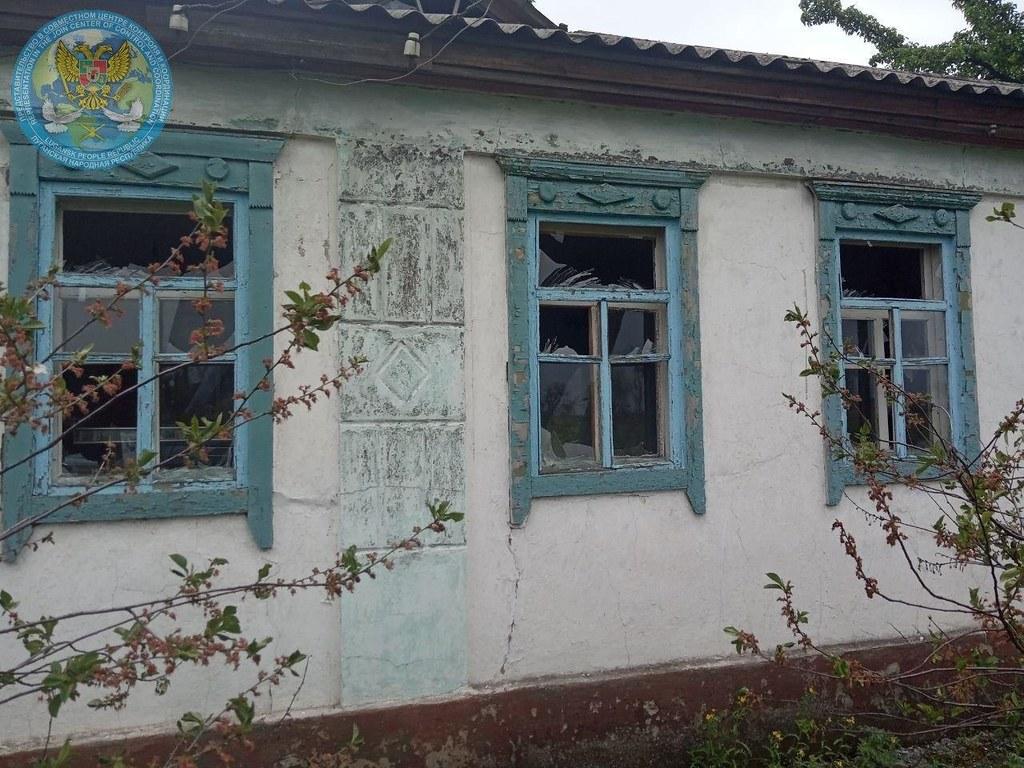Maison endommagée en RPL