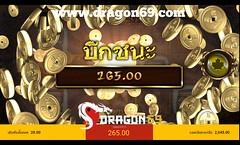 ชนะได้อย่างง่ายดายที่ Dragon69