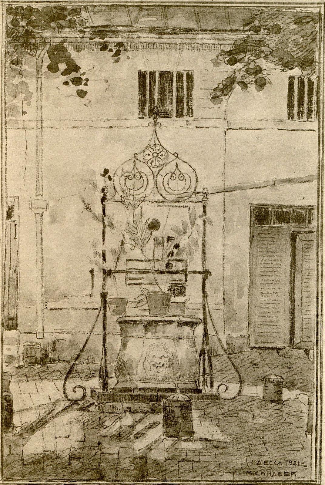 Цистерна во дворе на Конной ул