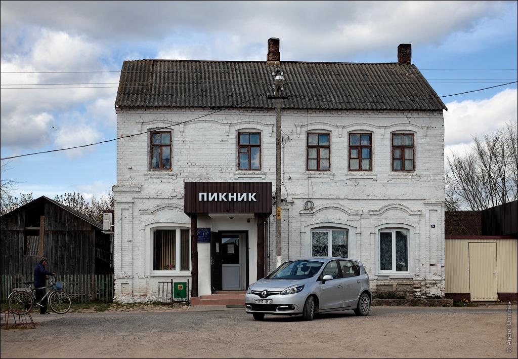 Видзы, Беларусь