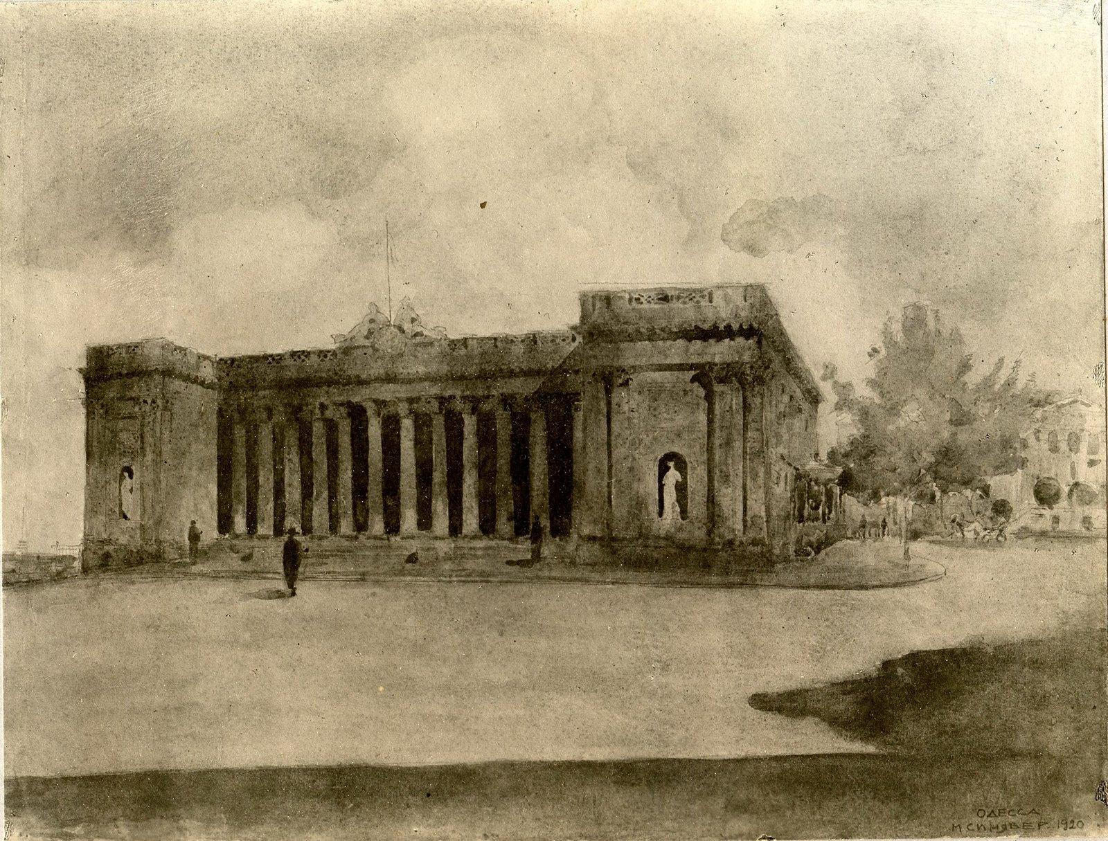 Здание старой Биржи
