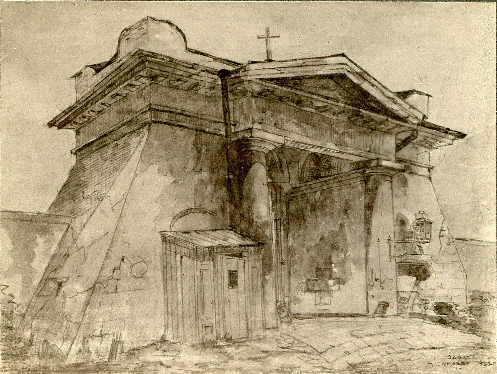 Ворота Христианского кладбища. Преображенская ул