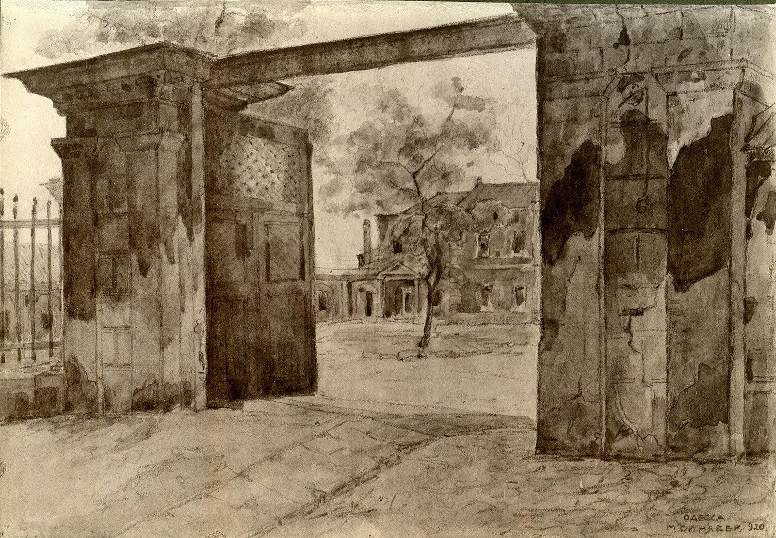 Ворота помещичьей усадьбы
