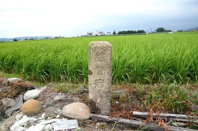 七十分後龍溪右75河敷界(Elev. 117m) (1)