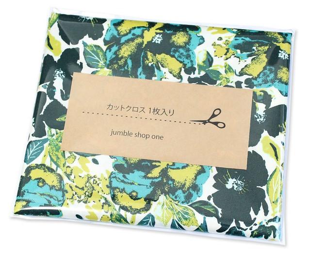 カットクロス Art Gallery Fabrics 365 Fifth Avenue Dressing Room Teal
