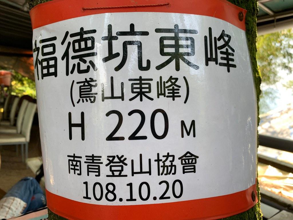 202052 福德坑山.彩壁_200504_0031