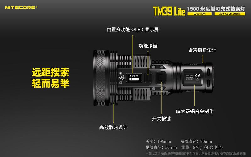 TM39 LITE-18