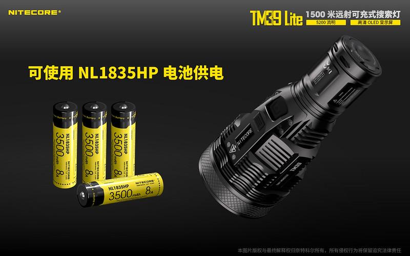 TM39 LITE-14
