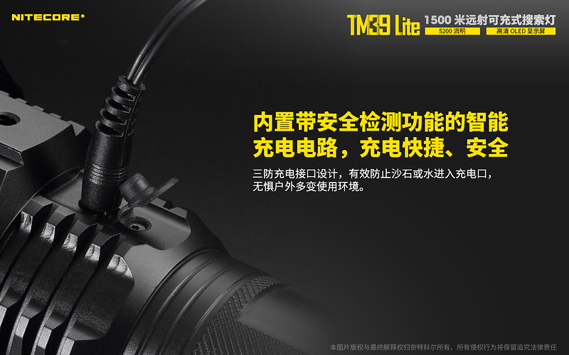 TM39 LITE-12