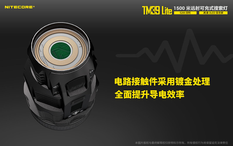 TM39 LITE-13