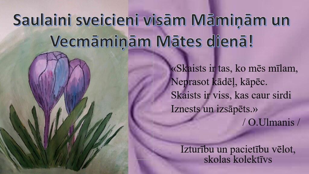 mates_d
