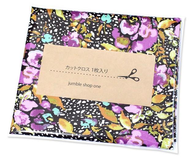 カットクロス Art Gallery Fabrics 365 Fifth Avenue Manhattan's Glitz