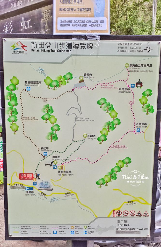 台中潭子 新田登山步道09