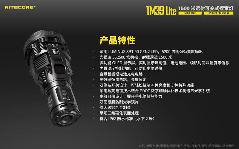 TM39 LITE-20