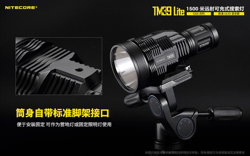 TM39 LITE-15