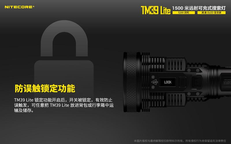 TM39 LITE-9